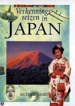 Achter de Horizon: Japan